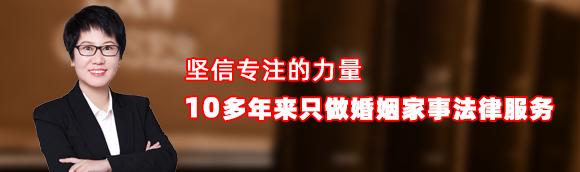 北京离婚财产纠纷律师-北京离婚财产分割律师 - 北京离婚财产纠纷网