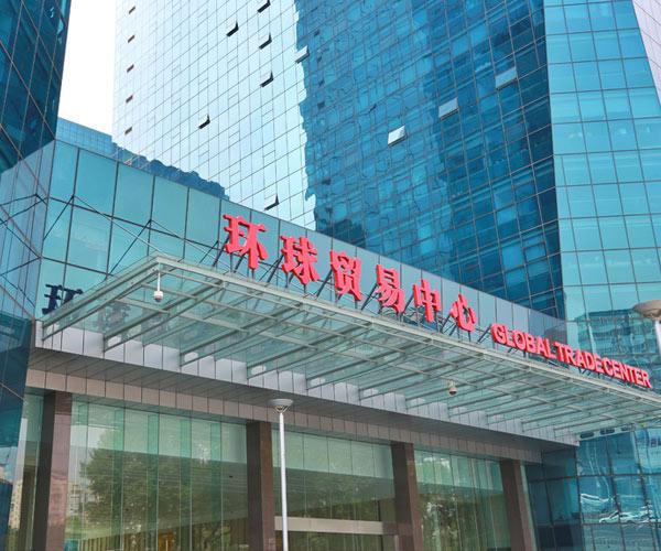 北京安嘉律师事务所办公楼外景图