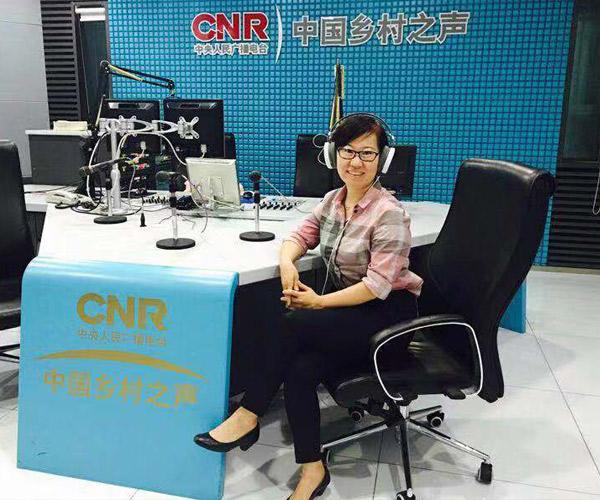 中国人民广播电台节目现场