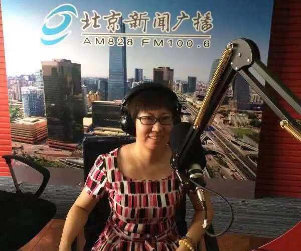 《北京新闻广播》节目现场