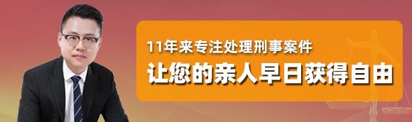 杭州交通肇事罪辩护律师-立案/量刑标准-专为交通肇事案辩护 - 杭州交通肇事罪律师