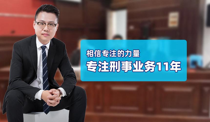杭州开设赌场罪辩护律师-立案/量刑标准-专为开设赌场案辩护 - 杭州开设赌场罪律师