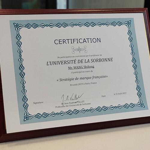 法国索邦大学JEAN-BAPTISTE VALLET教授授予证书