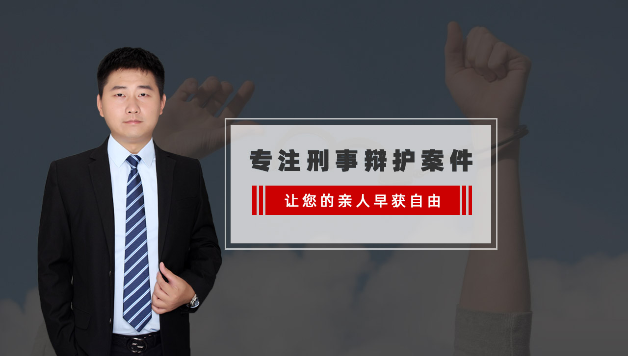 南京虚开增值税发票罪辩护律师-立案/量刑标准-专为虚开增值税发票案辩护 - 南京虚开增值税发票罪律师