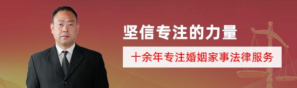 南京继承律师-南京继承律师在线咨询-南京知名继承律师 - 南京继承律师网