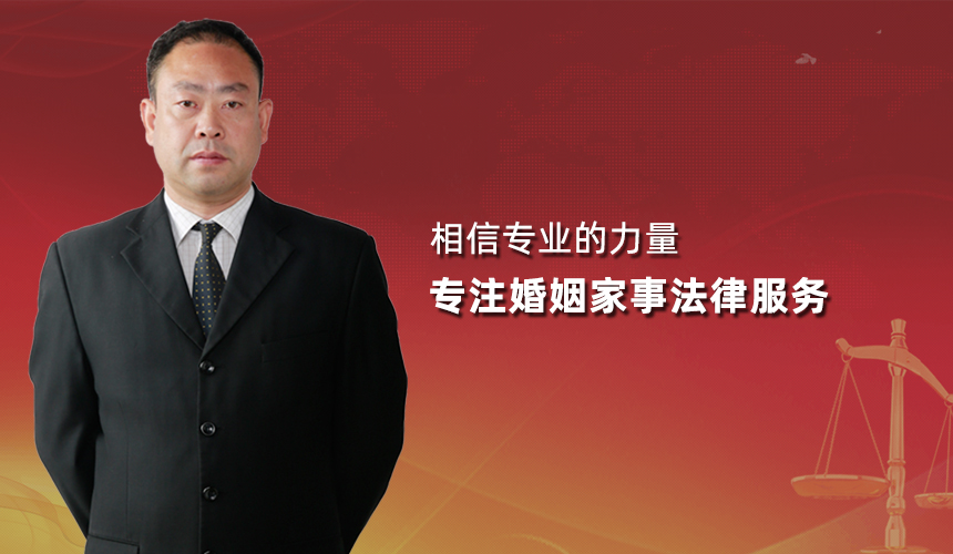 南京专业离婚律师-南京知名律师在线咨询 - 南京知名离婚律师