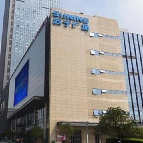 律所办公地点-清江苏宁广场